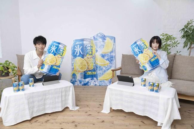 【イベントレポート】竹内涼真・山本美月と氷結®でカンパイ!「NEW氷結®オンライン飲み会」開催
