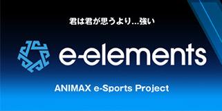 ゲーム情報バラエティ番組『e-elements GAMING HOUSE SQUAD』に欅坂46の土生瑞穂の出演が決定!