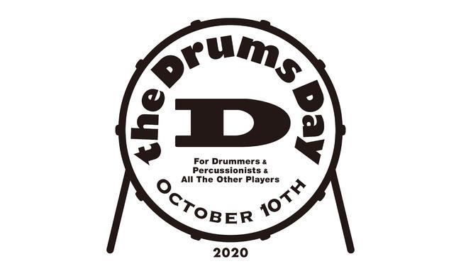 2020年のドラムの日=10月10日に無料オンライン・イベント=教則Fesを開催!FUYU、神田リョウ、moAi、田浦楽によるオリジナルのレクチャー映像を配信!!