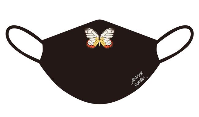 【付録】メディコム・トイ社製マスク(ブラック)