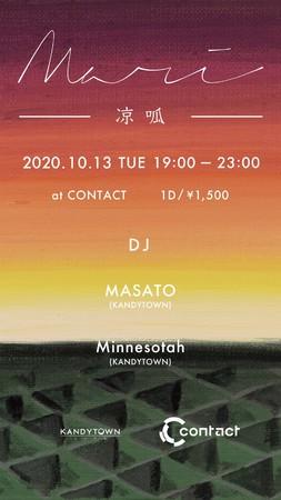 【ライブ配信】ヒップホップ・クルーKANDYTOWNのメンバー、MASATOとMinnesotahが毎月第2火曜日のMariを開催!