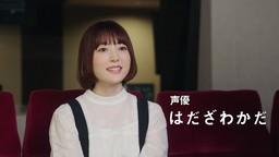人気声優・花澤香菜さんが動物アレルギー症状発症で何を言っているのかわからない!?