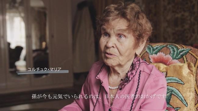 日露地域交流年記念!札幌国際短編映画祭でドキュメンタリー「海を越える愛」の特別上映と上映会が決定!