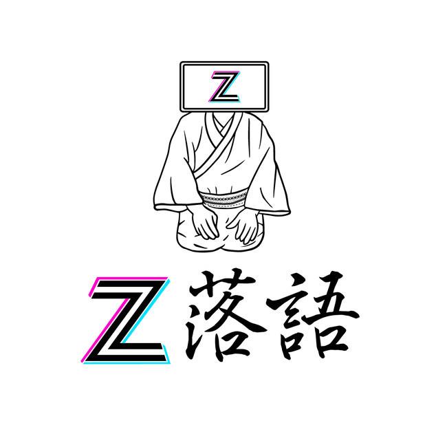 史上初5Gで落語会ライブ配信! 最年少落語家・桂枝之進が渋谷スクランブルスクエアで実証実験を開催