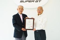 日本財団に2664万円を寄付、笹川陽平会長から感謝状 GTアソシエイションとBH AUCTION