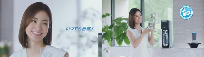 『ソーダストリーム』上戸彩さん起用の新CMが公開!10月23日(金)より、全国のTVにて順次放映開始