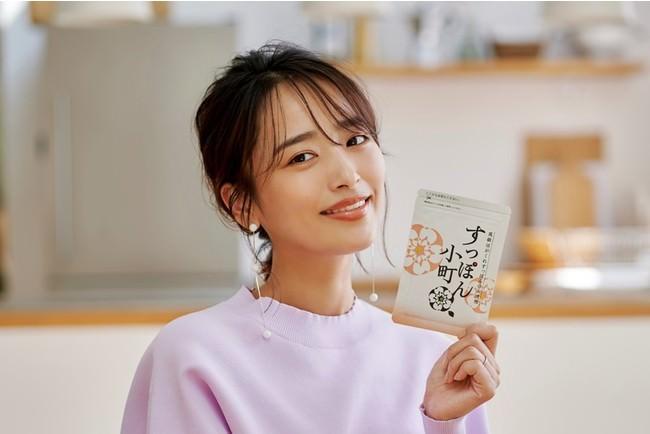 人気モデル・近藤千尋さんが全国の頑張るママにエール!ていねい通販『すっぽん小町』新プロモーション開始