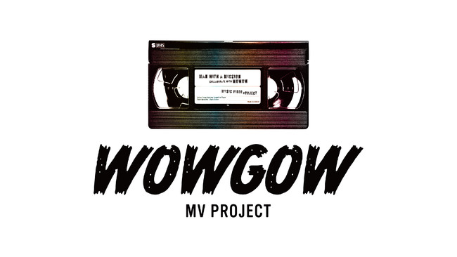 """<WOWOW×MAN WITH A MISSION>MUSIC VIDEOを制作する新企画「WOWGOW MV PROJECT」スタート!12月はクリエイター""""加藤拓也""""とコラボが決定!"""