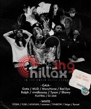 日本のヒップホップシーンを牽引すると言っても過言ではないミュージックイベント「Chillaxing」