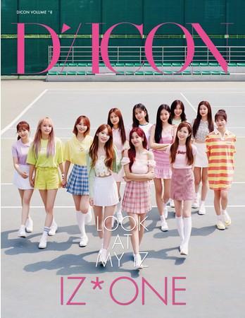 """K-POPアーティストの""""神写真集""""Diconシリーズ! IZ*ONE写真集『LOOK AT MY iZ』JAPAN EDITIONが11月9日(月)発売初日より大ヒット!"""