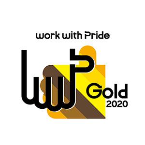 「PRIDE指標2020」において「ゴールド」を2年連続で受賞