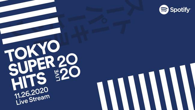 Spotifyが日本のポップシーンを彩るアーティストのパフォーマンスを国内外の音楽ファンにお届けする初のオンラインライブイベントを11月26日開催決定