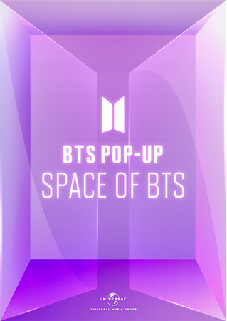 グローバルスーパースター BTS ポップアップストア『BTS POP-UP : SPACE OF BTS』、全国13か所にオープン決定!