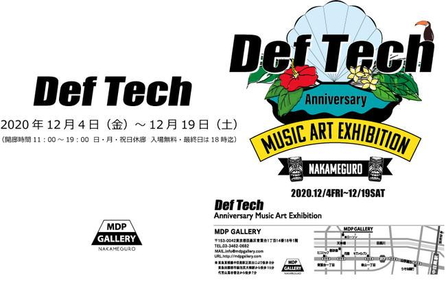 Def Tech × MDP GALLERY 「Def Tech Anniversary Music ART Exhibition」