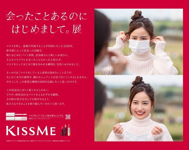 幾田りら YOASOBIのボーカルikuraとしても活動するシンガーソングライター幾田りらがKISSME制作のドキュメンタリー作品にオリジナル楽曲「ヒカリ」を書き下ろし!