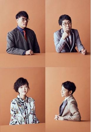 4人編成最後のワンマンライブ「KIRINJI LIVE 2020」CSチャンネル・日テレプラスで2/7放送