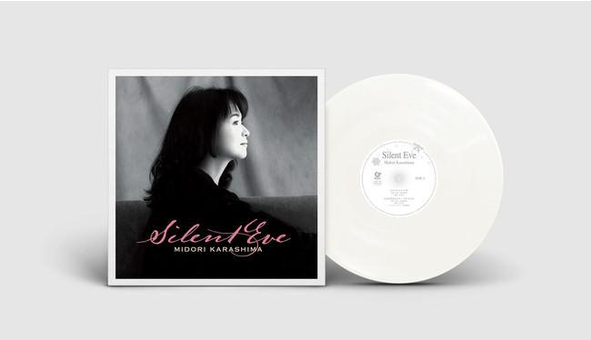 辛島美登里の名曲「サイレント・イヴ」が30年の時を越え、クリスマス仕様のホワイト・レコード(完全生産限定盤)で本日12月14日発売。