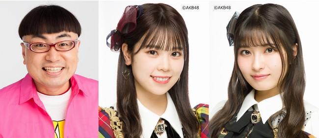 AKB48チーム8メンバーを熱烈イジリ オンライン生配信バラエティ「イジリーファンタジー #3」