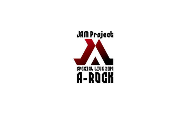「JAM Project SPECIAL LIVE 2019 A-ROCK」2019年、結成20周年を⽬前に控えていた彼らの、熱狂必死の公演をWOWOWで2021年1月7日(木)放送決定!