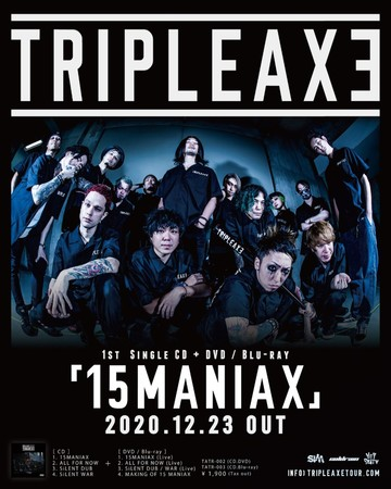 TRIPLE AXE『15MANIAX』購入特典発表!