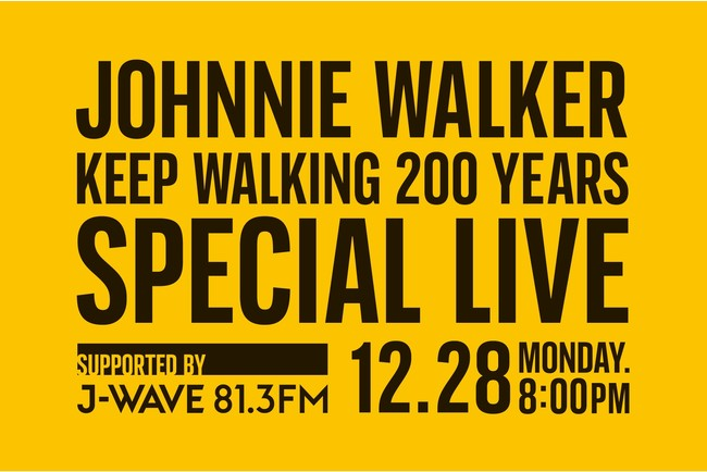 "Nulbarichの追加出演が決定!オンラインライブ「ジョニーウォーカー」""KEEP WALKING 200 YEARS SPECIAL LIVE supported by J-WAVE"""