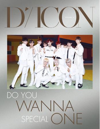 "K-POP""神写真集""Diconシリーズ! WANNAONE写真集『DO U WANNA SPECIAL ONE?』JAPAN EDITIONが12月14日(月)予約開始初日から大ヒット!"