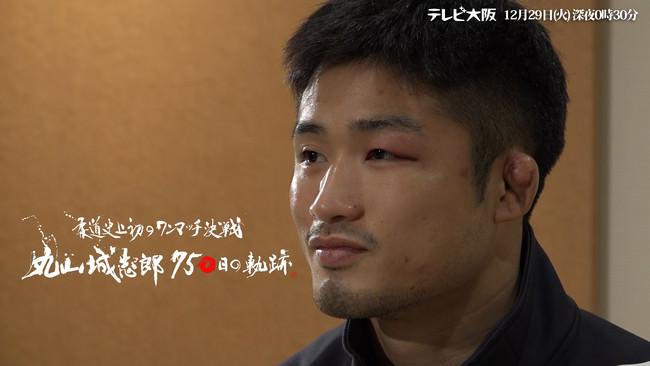 決戦の翌日「最強の敗者」丸山城志郎が語った今後のこと