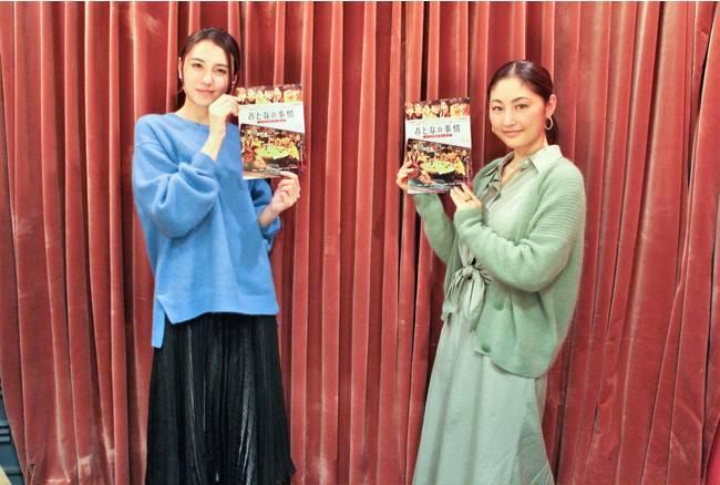 常盤貴子さんの「大林宣彦監督との思い出」と「ラジオ愛」、「ユニークな趣味」に迫る2週間 1月3日(日)と10日(日)のゲストは常盤貴子さん