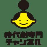 北大路欣也主演 大ヒットシリーズ最新作「三屋清左衛門残日録」第5作 制作決定!