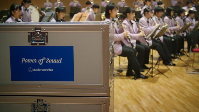 Audio-Technica、1月13日(水)より、全国の吹奏楽部を対象とした「Power of Sound プロジェクト 吹奏楽部オンライン配信サポートキャンペーン」を実施!