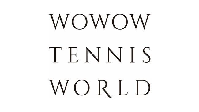 新たなテニスの楽しみ方を提案するファンサイト「WOWOWテニスワールド」サービス開始!全豪OPテニス開幕に先がけて連日オンラインイベントを開催!