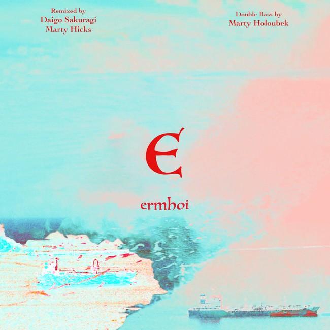 millennium paradeとして本日放送の『Mステ』3時間SPに出演予定のermhoiが、昨年BandCampで限定公開していた楽曲にリミックス加えたニューEP「E」をリリース