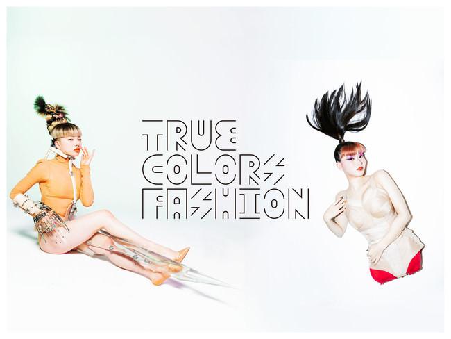 『True Colors FASHION ドキュメンタリー映像「対話する衣服」-6組の