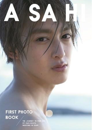 最注目の若手俳優・伊藤あさひの1st写真集「ASAHI」が電子版となってリリース!