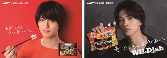 2つの表情に魅せられる横浜流星さん新TV-CM 赤:「あなたのために」篇/黒:「オレらのために」篇3月18日(木)より2本同時にオンエアスタート!
