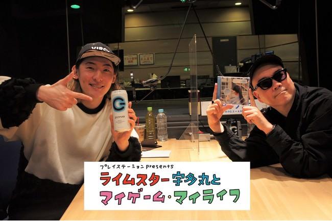 アーティストたちで結成されたゲーミングチーム「京都サンドバックス」4人目のメンバーが登場!3月18日(木)&25日(木)のゲストはシンガーソングライターのビッケブランカさん
