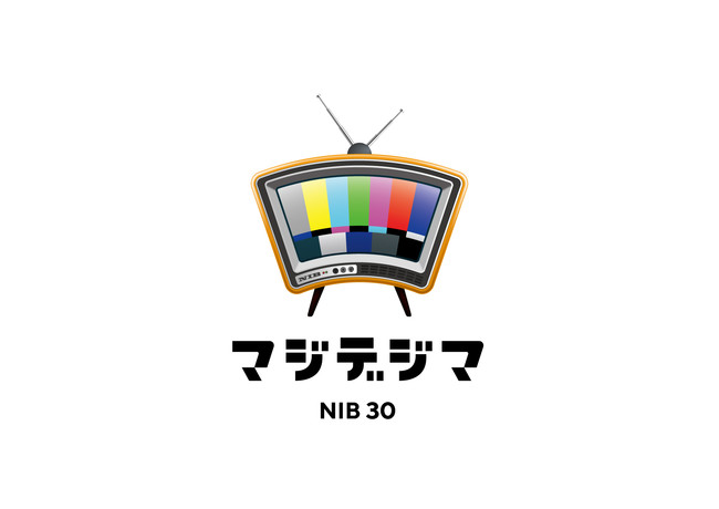 長崎国際テレビ開局30周年記念プロジェクト「マジデジマ」発表「マジで出島になります!」