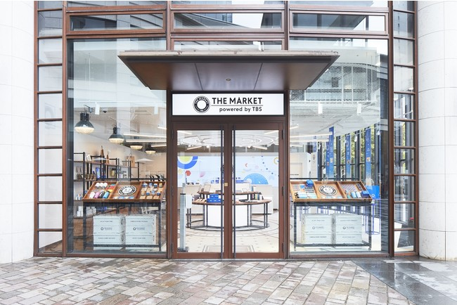 「THE MARKET powered by TBS」店舗外観