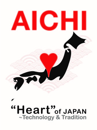 愛知県で撮影された映画「ゾッキ」監督の竹中直人さん、山田孝之さん、齊藤工さんが愛知県観光文化大使に就任!3人を起用した観光PRポスターを公開します!