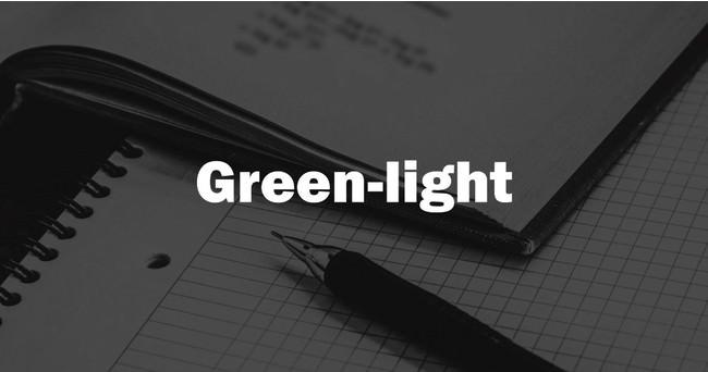日本初の会員制映画製作マッチングサイトGreen-light (グリーンライト)がサービス開始1周年でランキングTOP5を発表