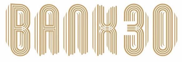 「WATERS takeshiba」のニューランドマーク「アトレ竹芝」に新感覚のエンターテインメントレストラン&ナイトクラブラウンジ『BANK30』が誕生