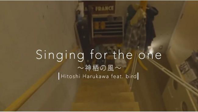 茨城県神栖市に新たなレガシーが誕生!神栖市ブランディングソング完成!