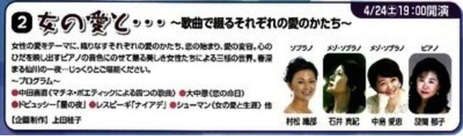 東京室内歌劇場『女の愛と・・・~歌曲で綴るそれぞれの愛のかたち~』が上演決定!カンフェティにてチケット発売中。