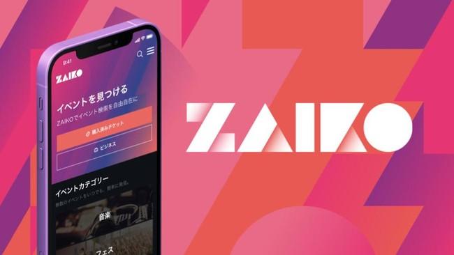電子チケット制有料ライブ配信イベントのパイオニアであるZAIKOがライブ配信から1年を経て、次のステップへ向けてブランドロゴとデザインをリニューアル!