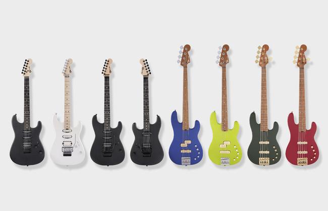ギターブランド「CHARVEL」の『PRO-MODシリーズ』より新製品8機種が登場 〜2021年4月27日(火)より日本国内での販売を開始〜