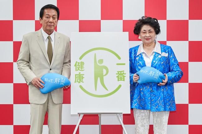 健康行政特別参与 杉 良太郎 氏が全国地域婦人団体連絡協議会を表敬訪問「全国47都道府県に1チームずつ、65歳以上のダンスチームを!」
