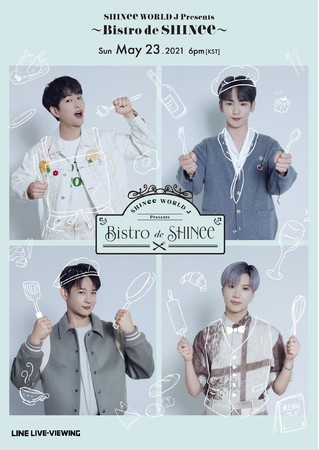 【LINE】SHINeeのオンラインファンミーティング「SHINee WORLD J Presents ~Bistro de SHINee~」をLINE LIVE-VIEWINGで生配信決定!