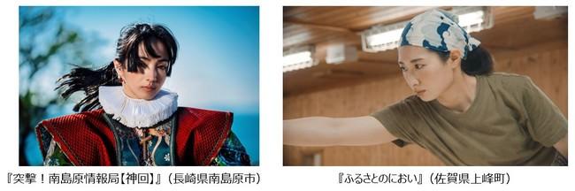 SSFF & ASIA 2021 第10回 観光映像大賞ファイナリスト発表! 満島ひかりさん主演作もノミネート 今発信すべき観光映像を検証するトークイベントは5月20日に開催