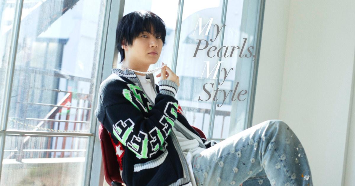 桜田通、パールジュエリーを自由に纏い 7daysコーディネートを披露! ONモード・OFFモード様々な姿で魅了。 パールの魅力や桜田流着こなしを語るインタビューも