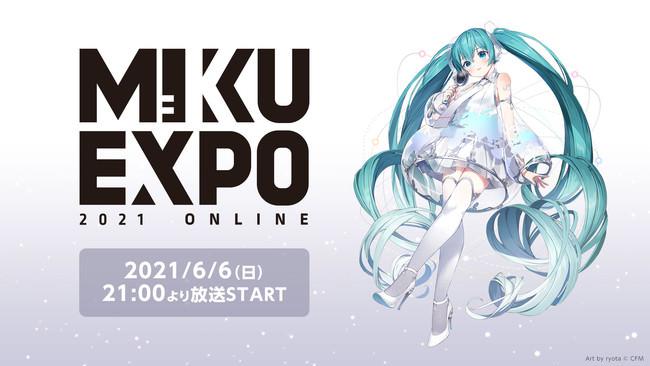 ニコ⽣で「MIKU EXPO 2021 Online」配信 過去New York公演を配信する前夜祭も決定